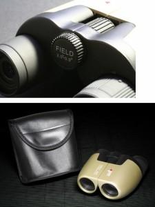【送料無料】 NASHICAナシカ50倍ズーム双眼鏡GEO SPORT14-50×28