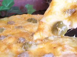 レッドチェダーとパルメジャーノのPIZZA(ピザ)本格ピッツァ/チーズ/パーティー/お惣菜/ギフト