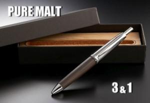 送料無料◆樽から誕生【ピュアモルト】三菱鉛筆多機能ペン 3色ボールペン+シャープペンシル 5000円