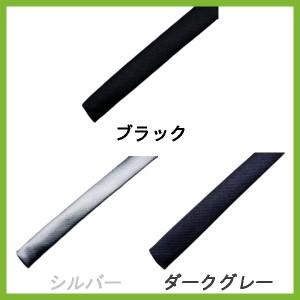 ■人気■2.0cm極細ネクタイ■ナロースリムタイブラックシルバーグレー黒銀灰サロン系に!