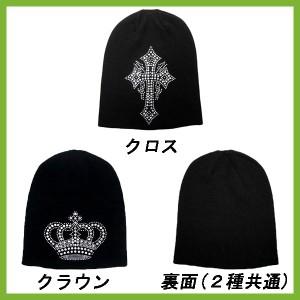 ■人気■シルバー■スタッズ付きクロスワッチキャップ■メンズニット帽子■サロン・アメカジ好きに!