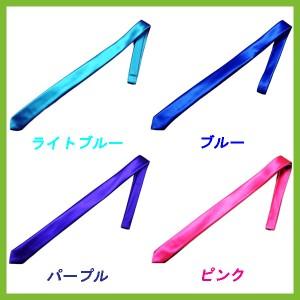 ■人気!■全8色カラフル細ネクタイスリムタイナロータイメンズシャツ緑青ピンクグリーンサロンキレイめ系に!