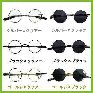 ■人気■丸メタルフレームサングラス■メンズアクセセリー伊達メガネ■ロックアメカジ好きに!