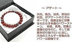 【数量限定】天然石 パワーストーン ブレスレット☆願いから選べる全4色【磁気入り☆箱付き】cl-tennen