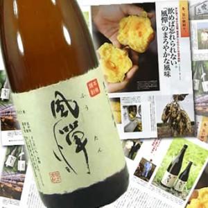 【限定醸造品】吹上焼酎 本格芋焼酎 風憚(ふうたん)1800ml