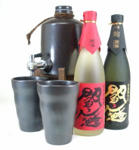 【送料無料】焼酎サーバー豪華セット(麦焼酎黒麹閻魔・ 閻魔 720ml2本)