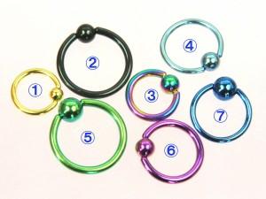 メール便 送料無料/ キャプティブビーズリング カラー 14GA(1.6mm)BCR Anodized【ボディピアス/金、黒、水色、青、緑、虹】 ┃