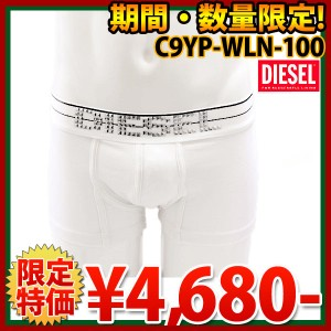 ディーゼル ボクサーパンツ C9YP-WLN-100 ロゴスタッズ×ホワイト