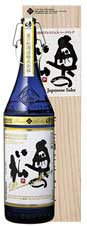 純米大吟醸プレミアムスパークリング【1600ml・桐箱入り】