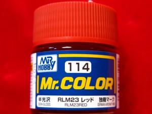 【遠州屋】 Mr.カラー (114) RLM23 レッド ドイツ機マーク 半光沢 (市)♪