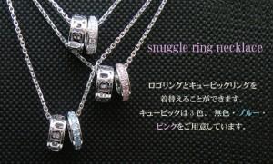 送送料無料【DUB Collection 】ダブコレクション 大人気シルバーペンダント 2色から選べます(DUBj-167)