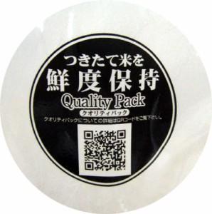 【お米の保管は冷蔵庫で】ぴかぴかごはん保管用米袋【2kg用】