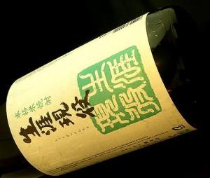 【箱】生涯現役 1800ml 米焼酎 25度