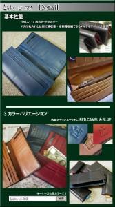 送料無料/LICKS(リックス)LX301★ブライドルレザー長財布★カード14枚収納!全3色【M-S】【10th】