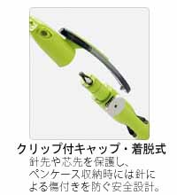 コンパクトに収納&携帯できるスマートなコンパス/ペンパス・芯タイプ JC600【レイメイ藤井】