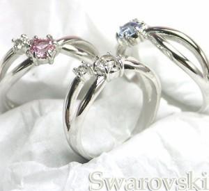 [あす着]【送料無料】スワロフスキークリスタル使用☆シルバー925 ピンキー リング指輪 SR-3943