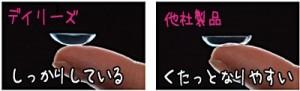 フォーカ スデイリーズアクア【2箱】 1日 ワンデー 1day alcon コンタクトレンズ ソフト コンタクト チバビジョンクリアコンタクト
