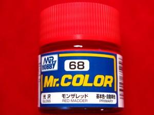 【遠州屋】 Mr.カラー (68) モンザレッド 基本色・自動車他 光沢 (市)♪