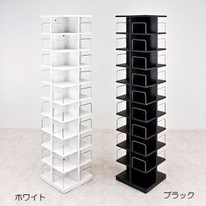 【送料無料!ポイント2%】CD・DVD・ビデオ収納!省スペースなスリムタイプ!回転式マルチタワーラック