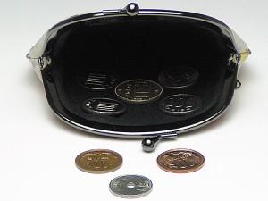 【和柄がま口財布】和柄がま口財布大。大きいサイズが便利です。(色K025)