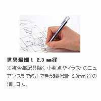 ホルダー消しゴムMONO・ZERO モノ・ゼロ/EH-KUR/EH-KUS【トンボ鉛筆】