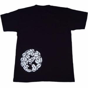 和柄むかしむかしTシャツ 丸文様