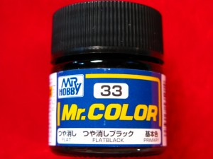 【遠州屋】 Mr.カラー (33) つや消しブラック 基本色 GSIクレオス (市)♪
