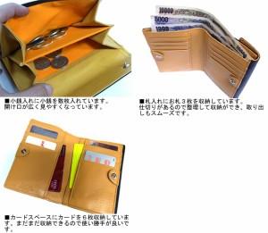 ポーター 吉田カバン DOUBLE ダブル ゴートレザーウォレット 129-06011 ブラック×オレンジ 送料無料