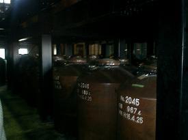 蝙蝠 1800ml 芋焼酎 25度 あの森○○と飲み比べて (こうもり)