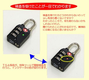 検査済みインジケータ付TSAロック付き3桁ダイヤル錠【クロネコDM便で送料無料】