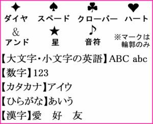 刻印無料  シンプルライン ジルコニアステンレスリング〜ダイヤにも劣らないスーパーエクセレントカット (HSR5913)