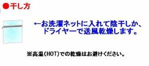 スタンド付き【即日発送】宅配送料無料モデル着用 耐熱フルウィッグ  ロングカール(ネット付き) ウィッグ ウイッグd 3037A