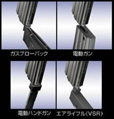 東京マルイ BBローダー XL