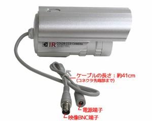 防水暗視カメラ 3.6mm 赤外線LED付 カラーCCD搭載 送料無料!! 即納!!