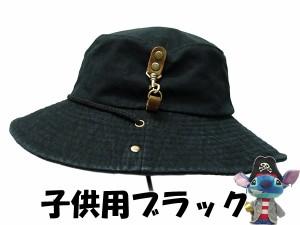 帽子 キッズ 帽子 帽子 子供 サイズ KIDS ナスカン付き サファリハット 小さめサイズ テンガロン風 アウトドア 帽子