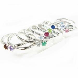 6本爪ロジウムコーティング1粒カラーストーンウェーブラインシルバーリング(指輪) 送料無料 誕生日プレゼント ギフト