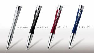 シャチハタ印鑑付★パーカーネームペン『エアフロー』 6500円 プレゼントにも♪
