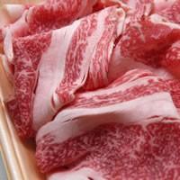 【 福袋 送料無料 】 和牛詰め合わせ600g