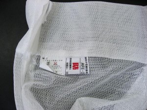 防炎ミラーレース幅100cm×丈198cm2枚