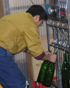 【父の日D1】送料無料生酒生詰め原酒【メッセージ入りラベル】1800cc(クール便)