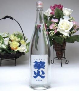 【安達本家】送料無料【新酒】生酒原酒 量り売り 華 火 1800ml