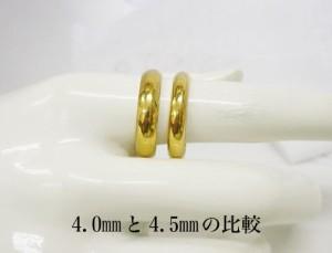 【男女兼用】純金(K24) 4.0mm-5.6g 甲丸リング