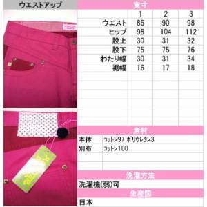 【75%OFF】(送料無料)スキニーパンツ(YEAH!)/MON08FP-2203【大きいサイズ】