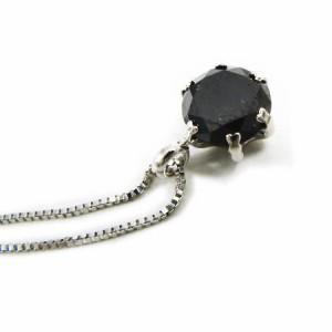 K18WG*ホワイトゴールド大粒ブラックダイヤ0.7ct一粒留めダイヤネックレス 送料無料 クリスマス ギフト