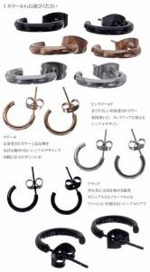 即納 ■送料無料■ピアス ブラック ピンク スチールシルバー  /プレゼント/sv/ges834