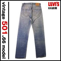 Vintage Levi's 501 66前期 W32L34 古着