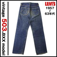 Vintage LEVI'S 503BXX W28L28.5