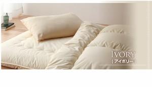 送料無料★極厚15cmふかふか敷布団!すぐ使える充実寝具セット『ボリューム羊毛混布団8点セット フロア(ダブル)』ポイントセール中