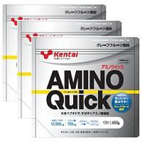 アミノクィック 450g x 3袋(徳用) 【送料無料/Amino Quick/Kentai(ケンタイ)/健康体力研究所】