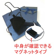 【刻印・送料無料】PureBlue/ピュアブルー * ハーフアラベスクペアリング * サファイアに想いを込めて silver925 (7〜21号)